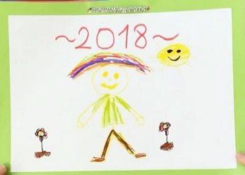 2018 Takvim